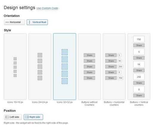 Po.st Vertical Design Settings