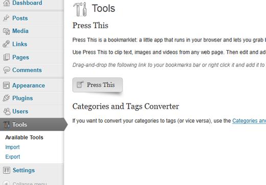 Tools Screen