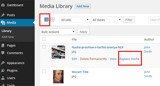 Replace media link in the media library