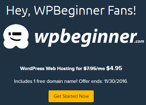 Exclusive DreamHost deal for WPBeginner users