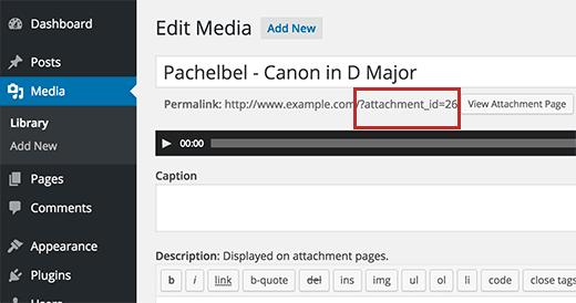 Getting the media file ID in WordPress