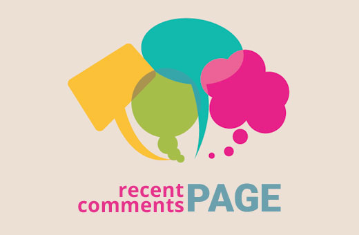 Creating a recent comments page in WordPress