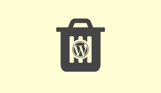 WordPress Automatically Empty Trash