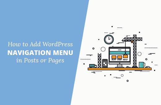 Adding WordPress navigation menu in posts or pages