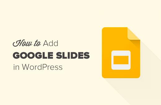 Google Slides for WordPress
