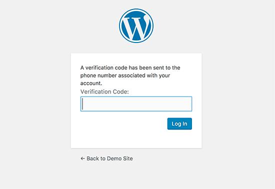 Enter your SMS verification code