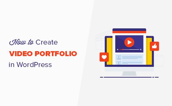 Creating a video portfolio in WordPress