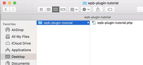 Plugin folder and file