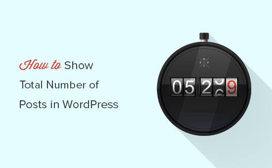 Show total number of posts in WordPress