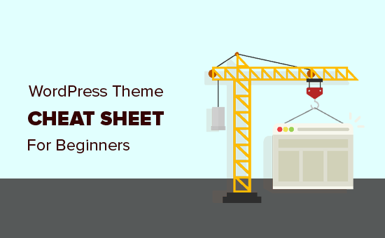 WordPress theme development cheat sheet for beginners