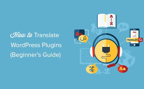 How to translate a WordPress plugin