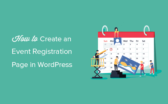 Creating an event registration page in WordPress