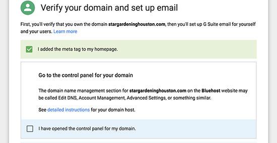 Verify domain name