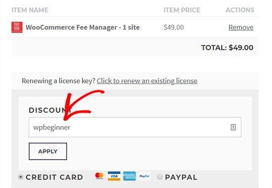 Insert discount code