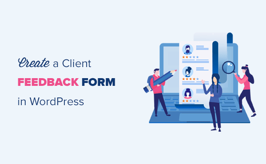 Creating a client feedback form in WordPress