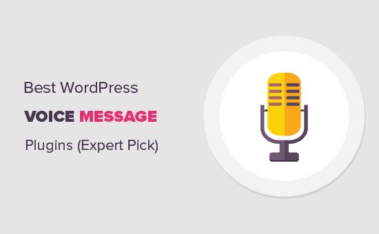 Best voice message plugins for WordPress