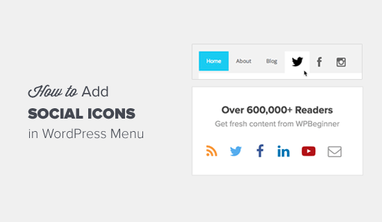 How to Add Social Media Icons in Menu