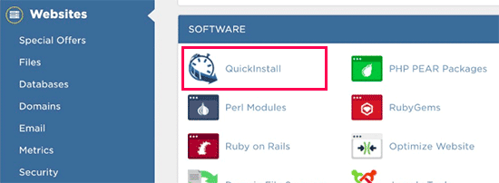 QuickInstall icon in cPanel dashboard