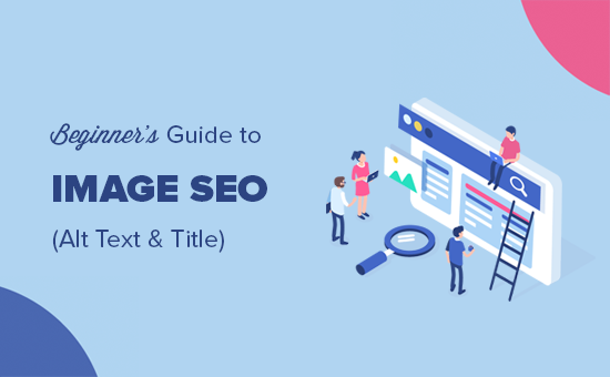 Image SEO guide for beginners