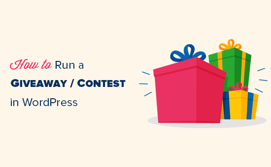 Running a giveaway contest in WordPress