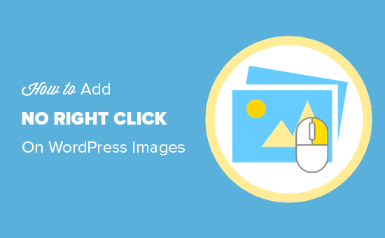 Easily disable right-click on WordPress images