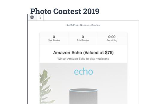 Giveaway contest widget