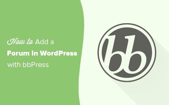 Adding a forum in WordPress using bbPress