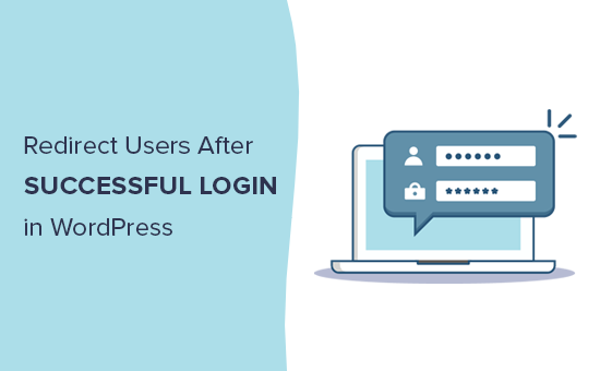 Easily redirect users after WordPress login