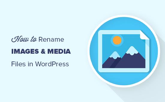 Rename image files and media in WordPress