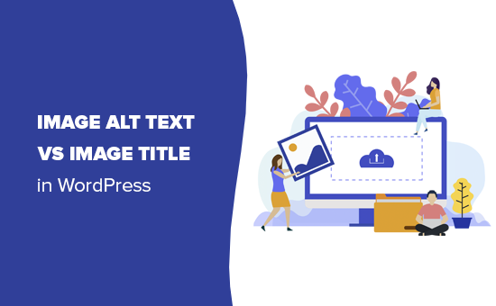 Using image alt text and title in WordPress