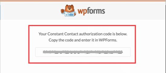 WPForm authorization code