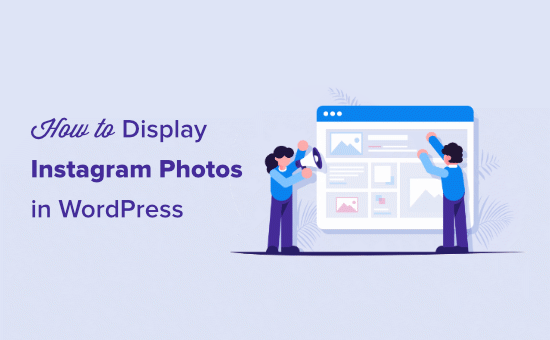 How to display Instagram photos in WordPress sidebar widget