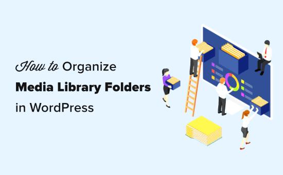 Organizing your media library folders in WordPress