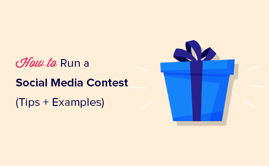 Running a social media contest to grow your website