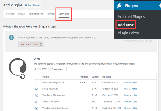 The Commercial page in the Add New Plugin section of your admin dashboard