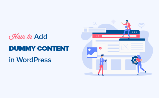 Adding dummy content in a WordPress website for theme development and testing