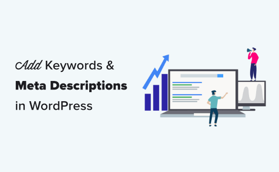 Adding meta keywords and meta descriptions in WordPress