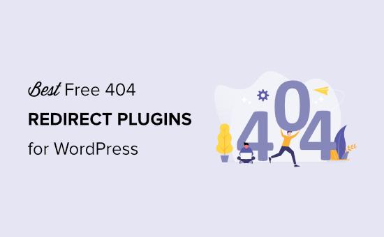 wordpress redirect plugins