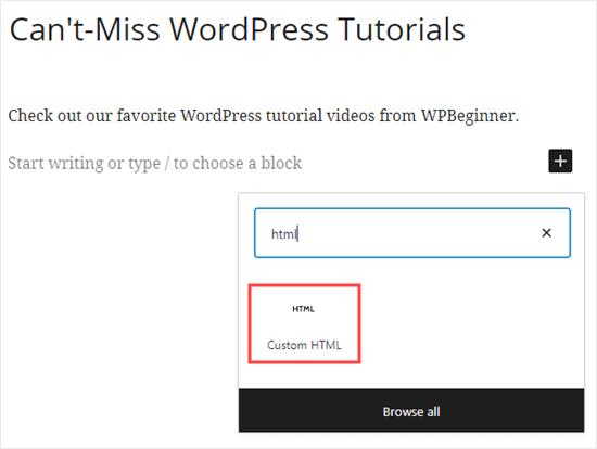 Adding a custom HTML block to WordPress
