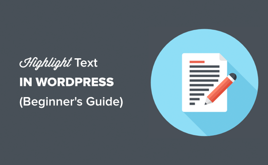 Highlighting text in WordPress