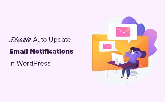 Automatische update-e-mailmeldingen uitschakelen in WordPress