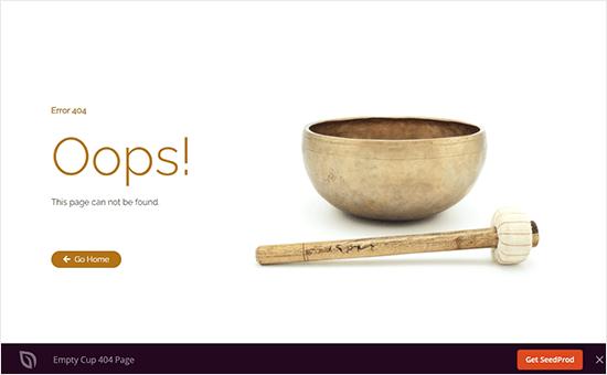 Empty cup error page