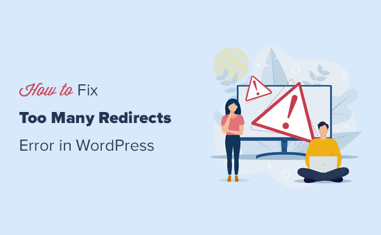 Fixing too many redirects error in WordPress