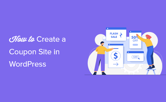 How to create a coupon website in WordPress