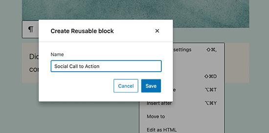 Name reusable block