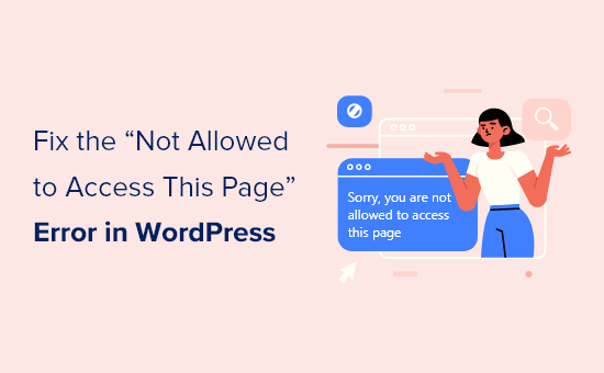 """How to Fix the """"Sorry, You Are Not Allowed to Access This Page"""" Error in WordPress"""