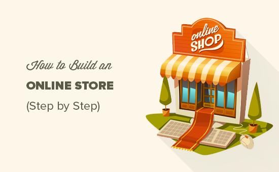 Easily start an online store