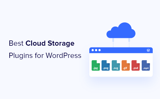 Best WordPress cloud storage plugins (w/ free options)
