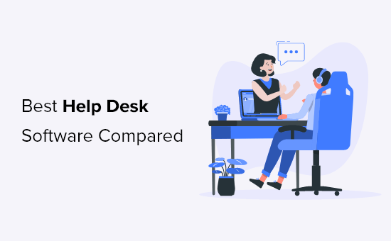8 best help desk software for small business (compared)