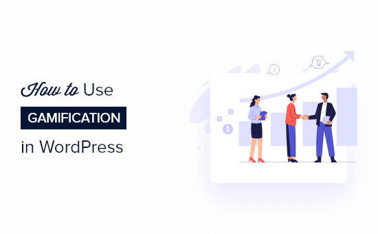 How to build customer loyalty in WordPress with gamification (2 ways)